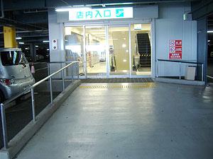 BFマップ : アピタ静岡店